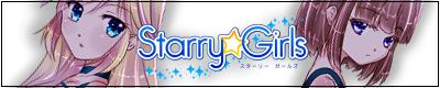Starry☆Girls